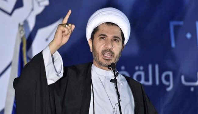 Sheikh Salman Calls on Bahraini People to Continue Peaceful Protests