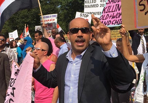 Photo of Protesters Rally in Front of White House against Saudi Arabia, War on Yemen