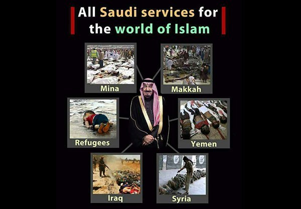 Photo of Endless Crimes of Saudi Monarchy