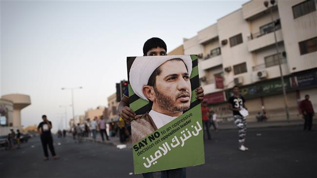 Photo of Bahrain opposition calls for release of 300 student prisoners
