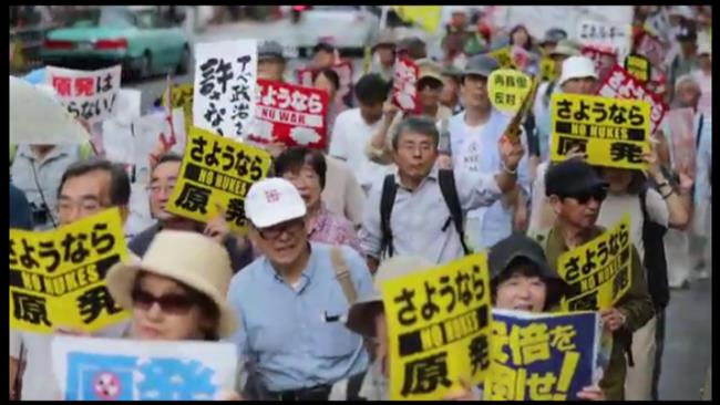 Photo of Japanese hold protest against new military law
