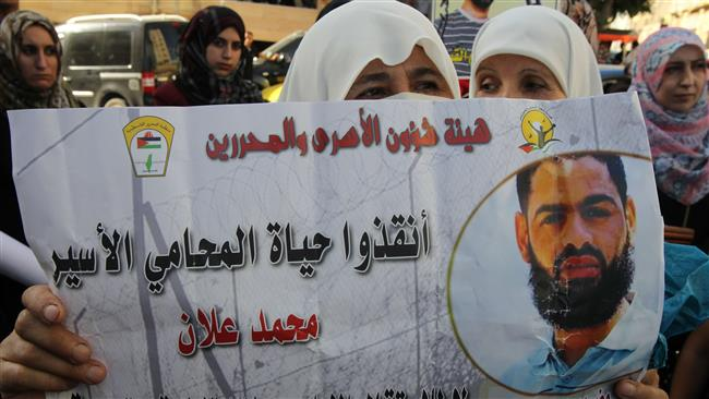 Photo of Palestinian Mohammad Allan on hunger strike again