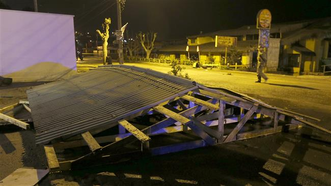 Photo of Five killed, One missing in Chile's massive earthquake