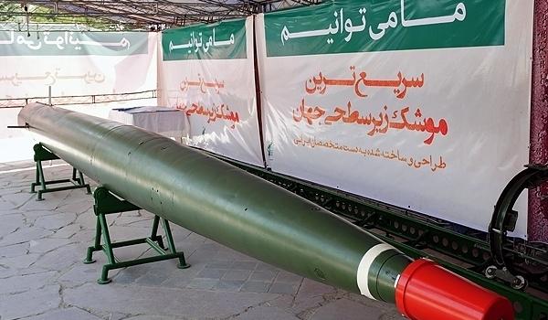 Photo of Iran Unveils New Super Hi-Tech Torpedo