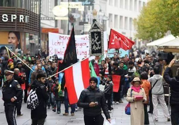Photo of Photos- Austrian Muslims marked Ashura and Demonstrate against Terrorism