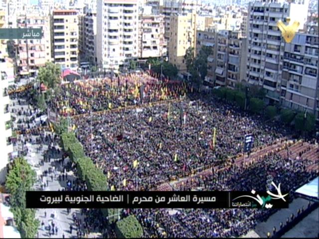 Photo of Photos- Hezbollah Organizes Ashura Processions across Lebanon