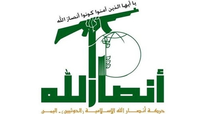 Ansarullah warns world against war in Bab el- Mandab