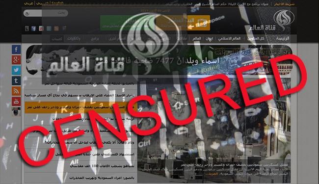 After Saudi and Bahrain, UAE Blocked Al-Alam's Website