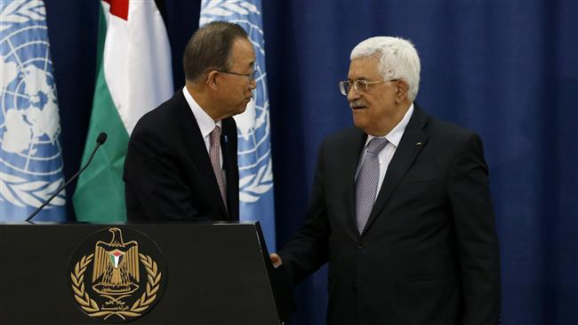 Photo of Puppet UN chief fails to condemn Israeli aggression against Palestinians