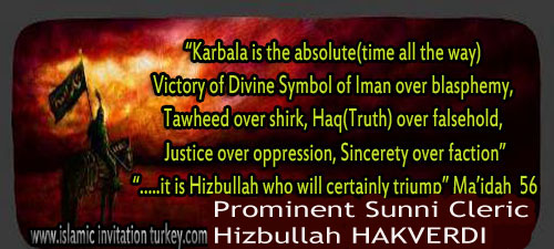 Photo of Prominent Sunni Cleric Hizbullah HAKVERDI on Karbala: Victory of Divine Symbol of Faith over blasphemy…