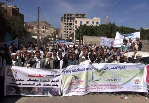 Photo of Photos- Yemeni People Protest in Sana'a to Condemn Saudi Violence, World Silence
