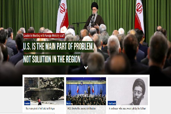 Photo of Leader's revamped English website launched