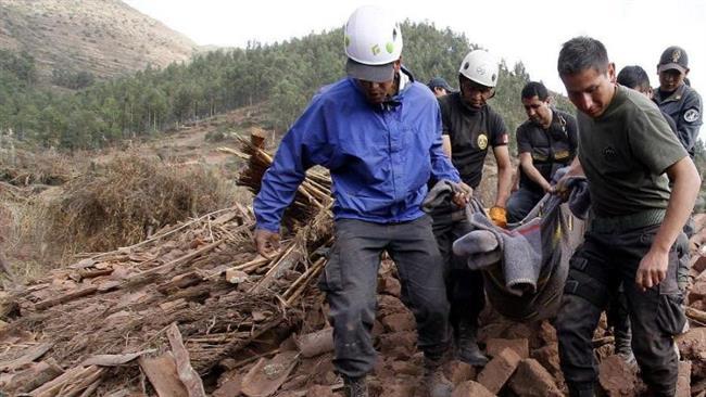 Photo of Two 7.6-magnitude earthquakes strike Peru, neighbors