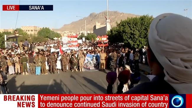 Photo of Yemenis stage another protest against Saudi aggression in Sana'a