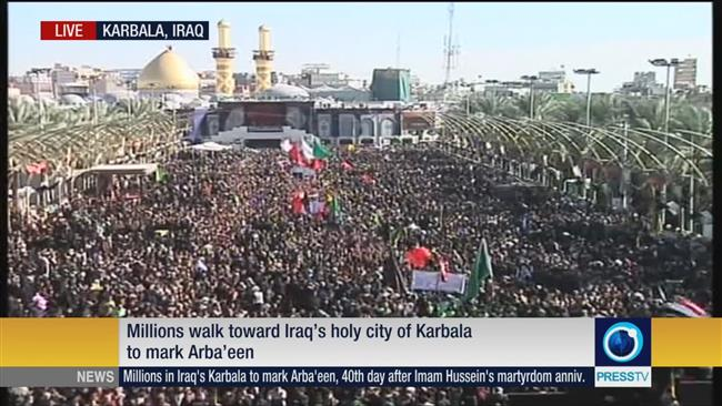 Photo of Millions of mourners attend Arba'een rituals in Iraq's Karbala