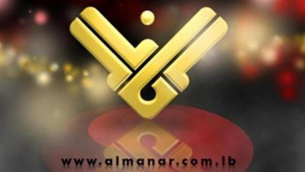 Photo of Saudi-backed Arabsat ban on al-Manar shameful: Hezbollah