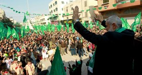 Photo of Thousands mark the 28th anniversary of Hamas