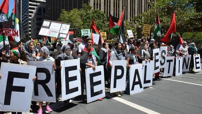 Photo of Pro-Palestine protesters rally against Israel in San Francisco