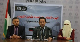 Photo of 21 Palestinian radio stations demand release of martyrs' bodies