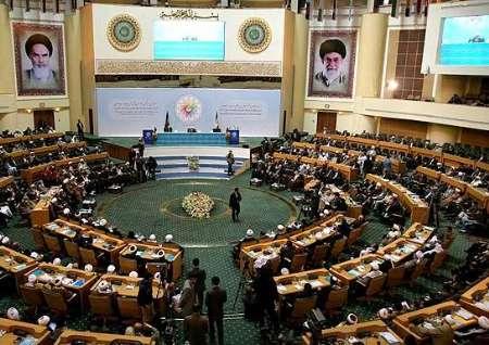 Photo of Int'l Islamic Unity Confab opens in Tehran