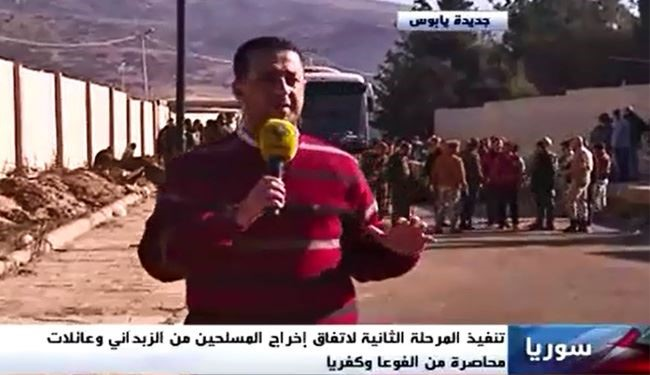 Photo of Syria's Zabadani Rebels Evacuated in Besieged Villages Deal