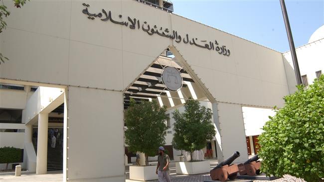 Photo of Bahraini court hands prison sentences to 29 over 2014 blast