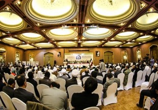 Photo of Islamic Unity Confab comes to an end