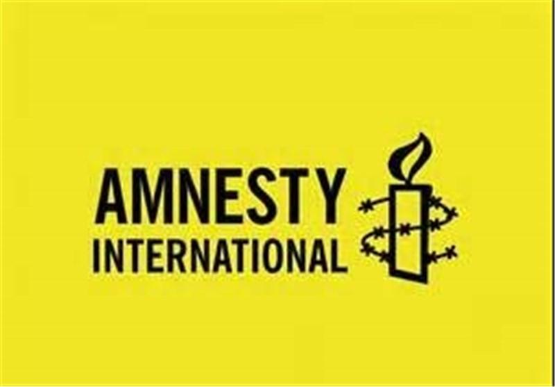 Photo of Execution of Sheikh Nimr Politically-Motivated, Unfair: Amnesty