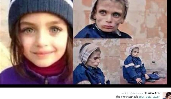 Photo of Fake Images of Starvation in Madaya Surfing the Web