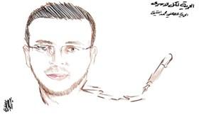 Photo of Palestinian Captive al-Qeeq: I will continue hunger strike until freedom or martyrdom