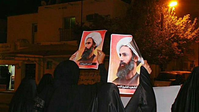 Photo of Inhuman Bahraini forces clash with protesters over Nimr execution