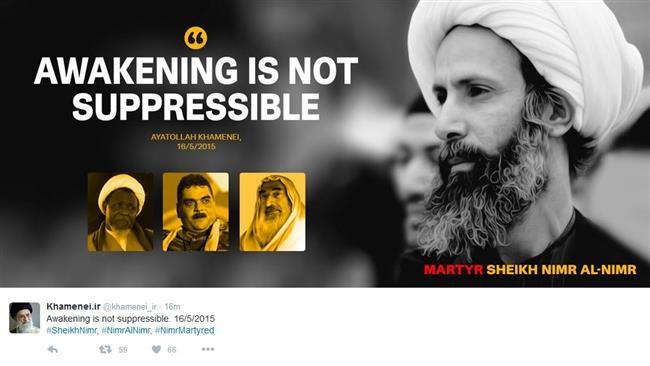 "Photo of ""Awakening Is Not Suppressible"""