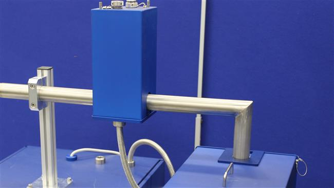 Photo of IAEA unveils device that verified Iran's commitment to nuclear deal