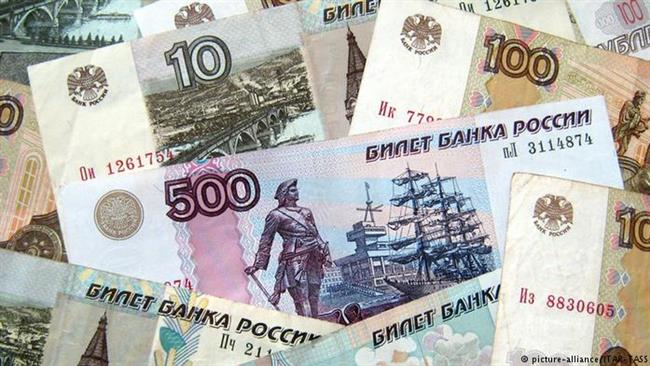 Photo of Russia's ruble hits record low against US dollar