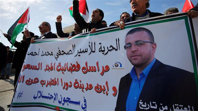 Photo of Hunger-striking Palestinian inmate in critical stage: Red Cross