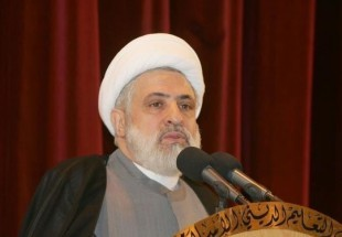 "Photo of ""Iran is persistent defender of Muslim world."""