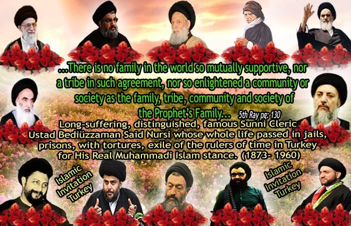 Photo of Ten Days of Dawn: Prophet Mohammad's (pbuh) Nour Successors..
