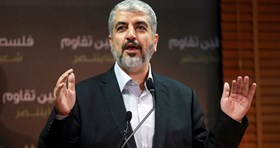 Photo of Mishaal: Qeiq's victory a milestone in the Palestinian people's struggle