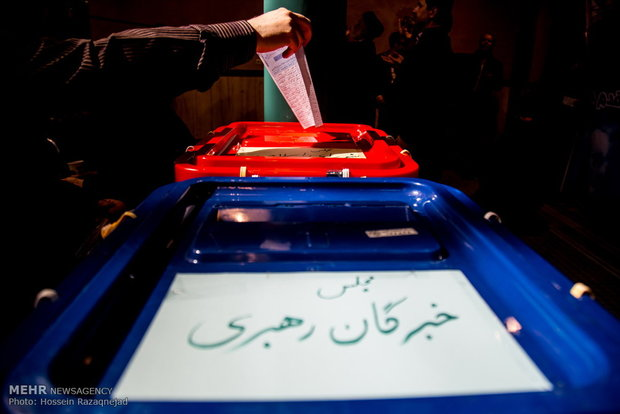 Photo of Iran's Polling extended for one more hour