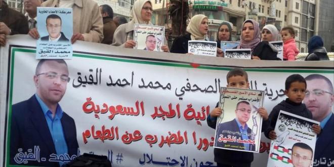 Photo of Hamas: al-Qeiq's death will cost Israel high price