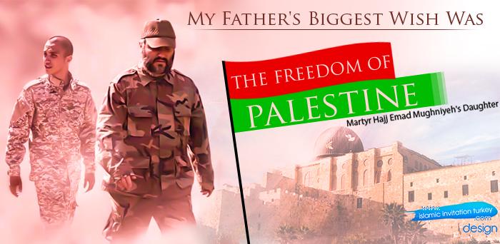 Photo of Emad Mughniye's biggest wish was the freedom of Palestine