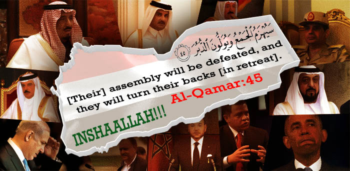 """Photo of """"[Their] assembly will be defeated, and they will turn their backs [in retreat]."""""""