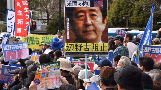 Photo of Japanese hold demo against US military base in Okinawa