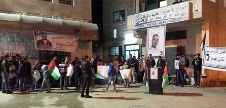Photo of Solidarity stand with Palestinian isolated prisoner Shukri Al Khawaja
