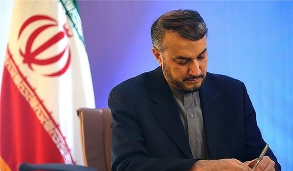 Photo of Iran: Turkey's Syria Policies Fail