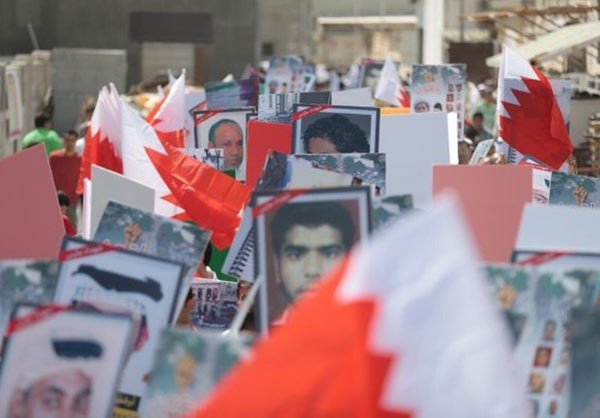 Photo of Bahrainis Stage Protest against al-Khalifa Regime