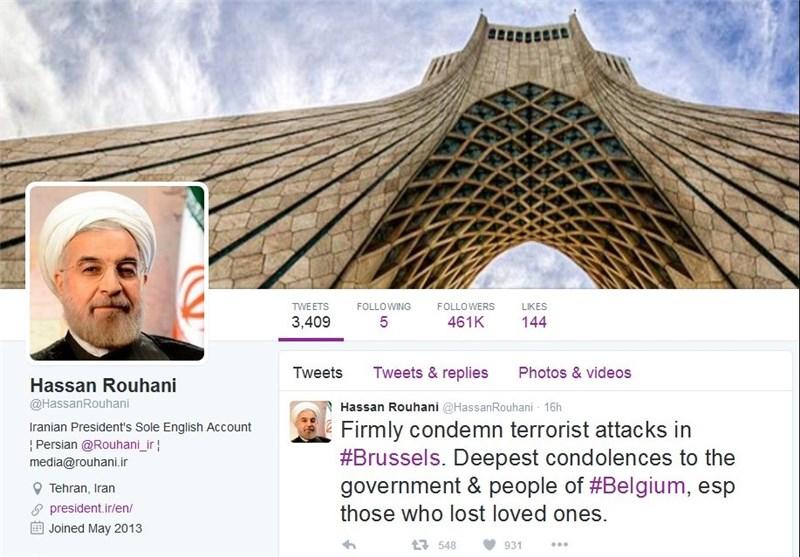 Photo of Iran's President Slams Brussels Attacks