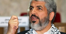 Photo of Mishaal: The intifada highlighted the occupation as a core problem