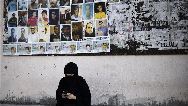 Photo of Bahrain regime violates privacy right, suppresses free speech: Rights group