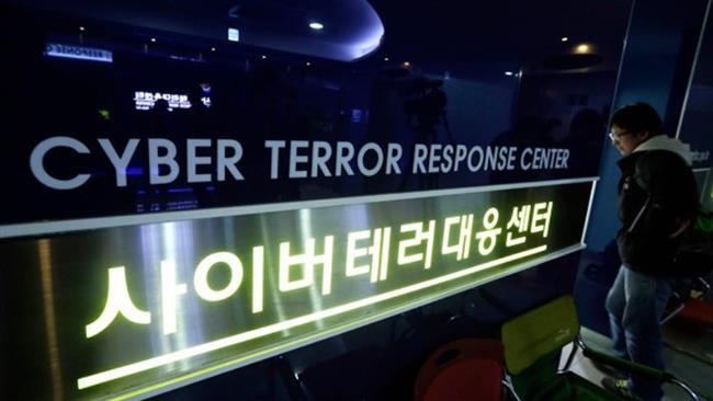 Photo of N Korea rejects South's 'fabricated' cyber attack claims